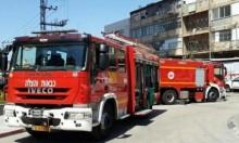 الناصرة: حريق داخل بناية مأهولة بالسكان