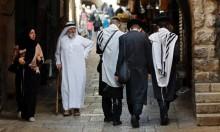 استطلاع: العلاقة بين اليهود والعرب ريبة تشكيك وعداء متبادل