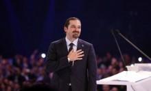 الحريري يدحض شائعات احتجازه ويغادر السعودية إلى الإمارات