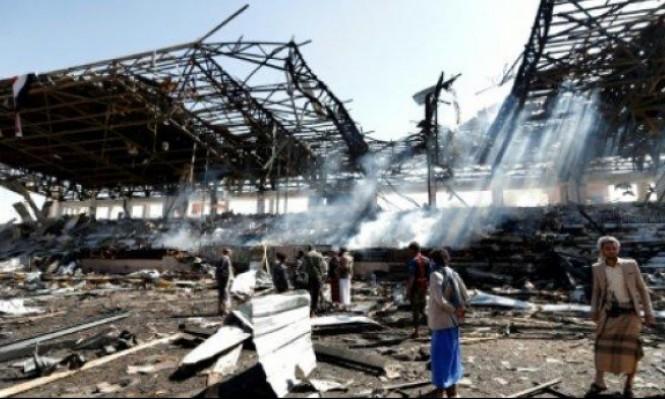 """""""صاروخ الحوثيين جريمة حرب لا تبرر إغلاق منافذ اليمن"""""""