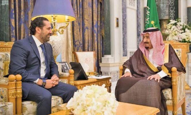 INSS: استقالة الحريري زادت حذر إيران وحزب الله