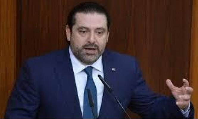 الحريري يعود من أبو ظبي للرياض وليس إلى لبنان
