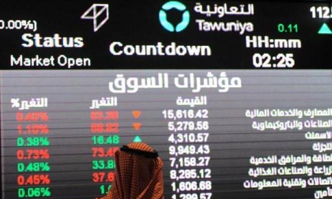 السلطات السعودية تجمد 1200 حساب مصرفي