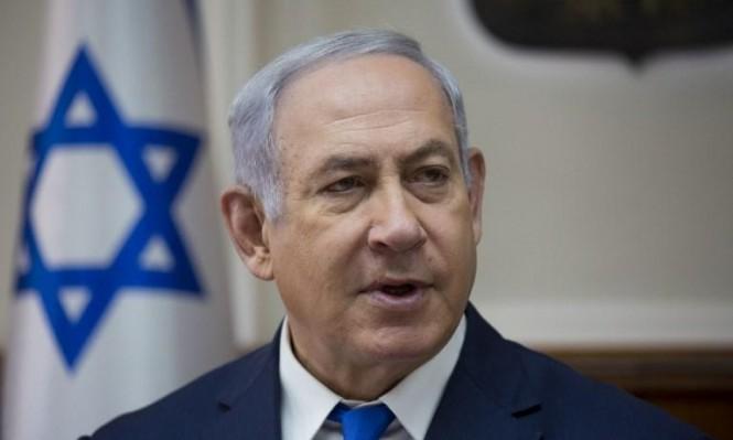 """نتنياهو: """"تجريم وعد بلفور هو أصل الصراع مع الفلسطينيين"""""""