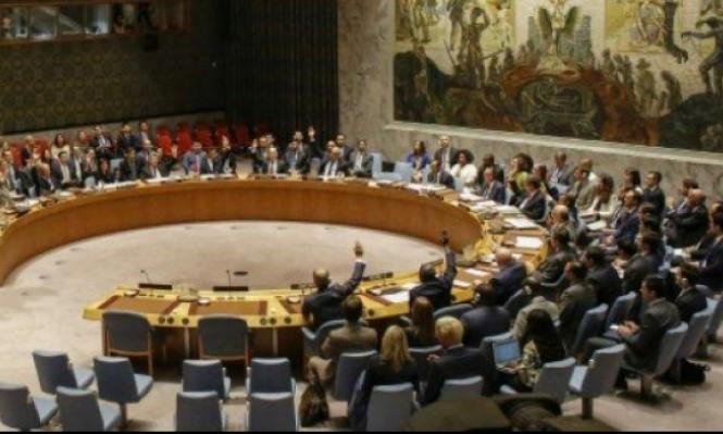 مجلس الأمن يرضخ للصين: بيان بدل مشروع قرار يدين بورما