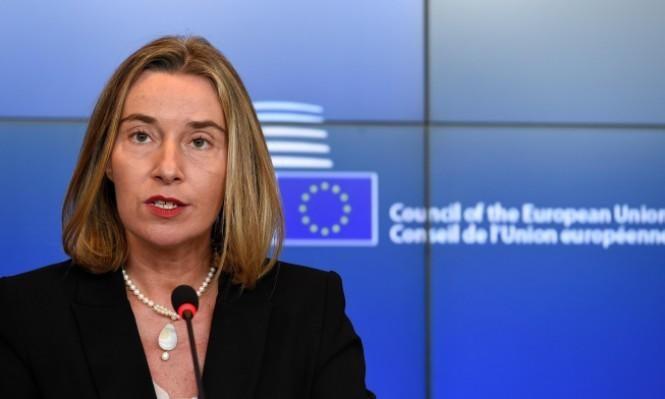 """الاتحاد الأوروبي: """"على واشنطن الالتزام بالاتفاق النووي مع إيران"""""""