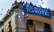 كاتالونيا: الأحزاب الانفصالية تفشل في تشكيل تحالف