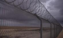 """منطقة السياج الحدودي مع قطاع غزة """"منطقة عسكرية مغلقة"""""""