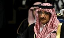 السعودية تجمّد حسابات بن نايف المصرفية
