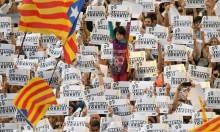 المحكمة الدستورية الإسبانية تبطل إعلان استقلال كاتالونيا