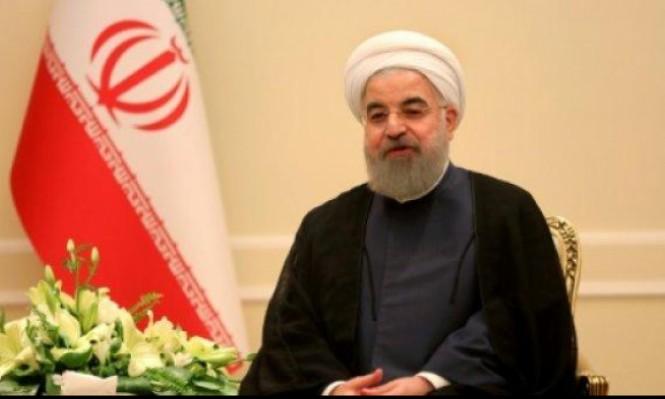 روحاني يحذر السعودية من قوة إيران وموقعها