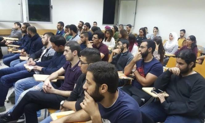 التجمع الطلابي يفتتح نشاطه بندوة سياسية في جامعة تل أبيب