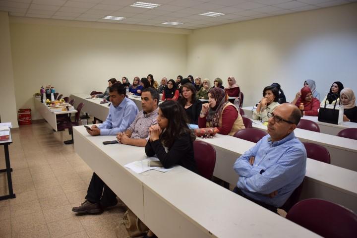باقة الغربية: فرص وتحديات عمل النساء في السوق الخاص