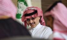 المصارف الإماراتية تتعقب حسابات الأمراء المعتقلين في الرياض