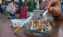 منع التدخين في مزيد من الأماكن العامة المفتوحة