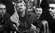 13 عاما على الرحيل: في ذكرى استشهاد أبو عمار