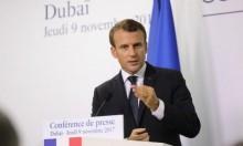 """الرئيس الفرنسي يصل السعودية لبحث """"لبنان واليمن وإيران"""""""