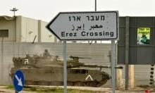 الاحتلال يفرض تشديدات صارمة على مغادرة الفلسطينيين لغزة
