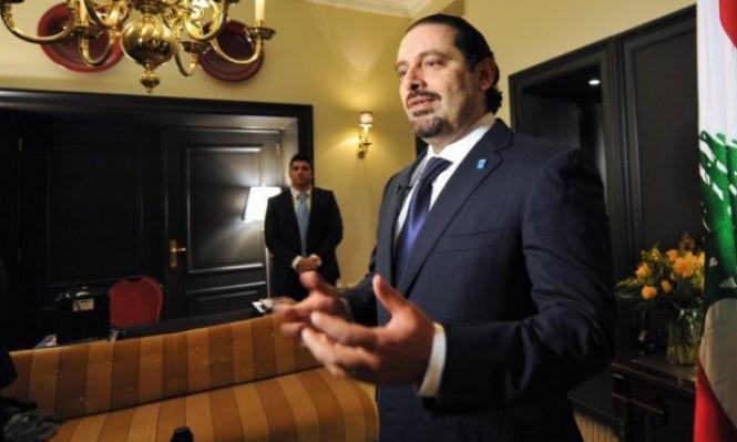مصادر: الحريري استقبل دبلوماسيين أجانب بمقر إقامته بالرياض