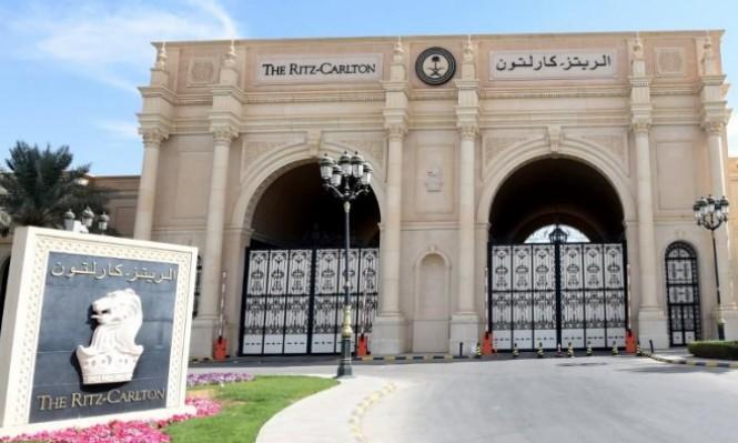 السعودية: الإفراج عن 7 من أصل 208 معتقل