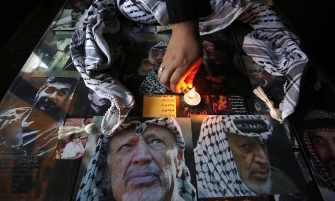 إحياء ذكرى رحيل عرفات... عل ضوء المصالحة
