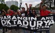 مظاهرات في الفلبين قبيل زيارة ترامب