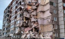 روسيا: مصرع 3 أشخاص في انهيار مبنى