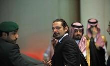 نصر الله يؤكد احتجاز الرياض للحريري وتيلرسون يصفه بالشريك القوي