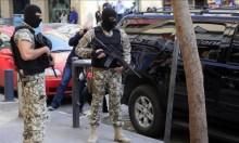 الأمن اللبناني: اختطاف سعودي من منطقة سياحية شمال بيروت