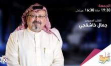 """خاشقجي للعربي: """"احتمال توقيف الحريري بقضايا فساد في السعودية"""""""