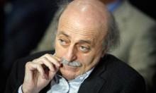 جنبلاط يرفض الاتهام السعودي للبنان بإعلان الحرب عليها