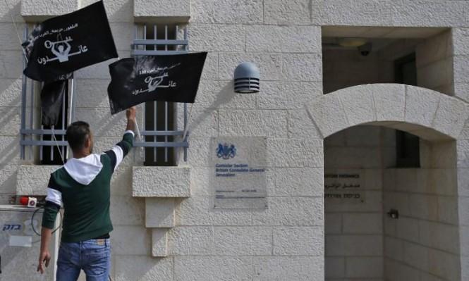 القدس: تخوف إسرائيلي من ارتفاع نسبة الفلسطينيين وتأثيرهم