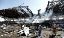 طائرات التحالف السعودي تدمر مبنى وزارة الدفاع في صنعاء