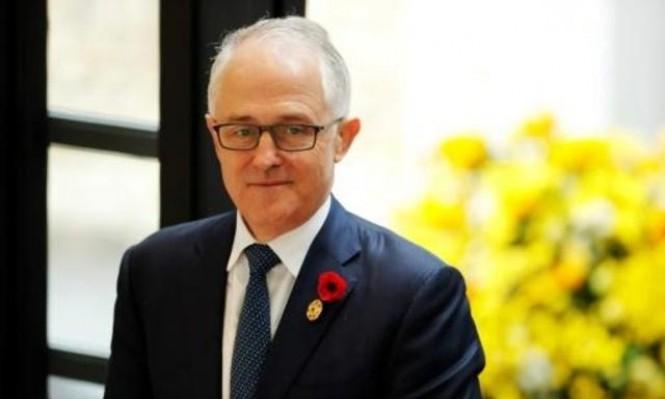 قانون الجنسية يطيح بالحكومة الأسترالية