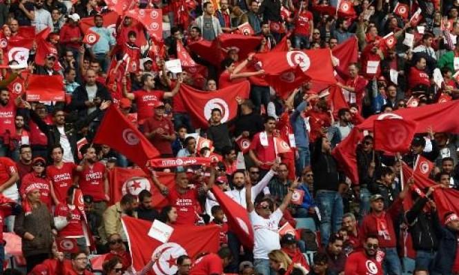 بعد غياب 12 عاما: تونس تحجز مقعدا في المونديال