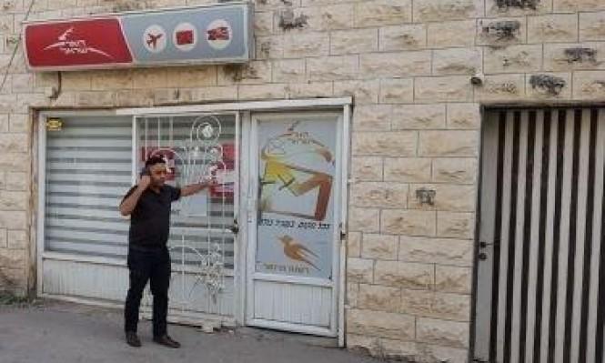 مصمص: سطو مسلح على فرع بريد في وضح النهار