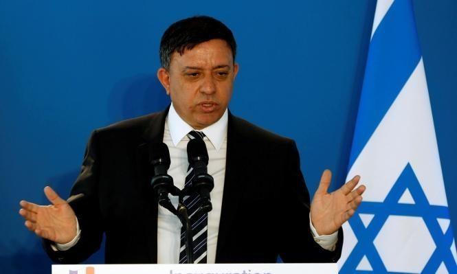 """غباي يرفض إخلاء مستوطنات ويصف المشتركة بـ""""المعادية لإسرائيل"""""""