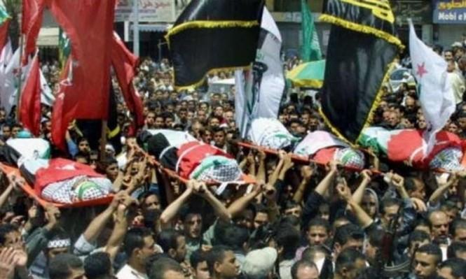 """عدالة: """"احتجاز جثامين الشهداء مسّ بالكرامة وانتهاك للقانون"""""""