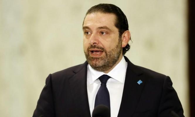 الحريري: سأعود إلى لبنان قريبا لأقدّم استقالتي دستوريًا