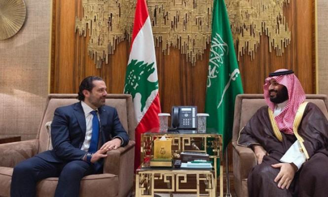بن سلمان وإسرائيل.. حلف فضحته استقالة الحريري