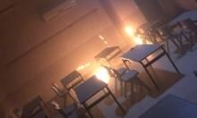 الزبارقة: إحراق مدرسة لابتزاز الوظائف جريمة نكراء