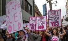 مظاهرات في هوليوود ضد التحرش الجنسي