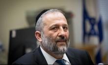 منع برلمانيين أوروبيين من دخول إسرائيل بسبب دعمهم للمقاطعة