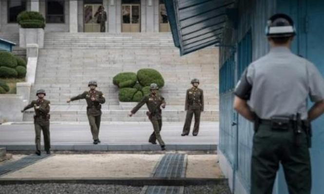 جندي كوري شمالي انشق وهرب جريحا للجنوبية