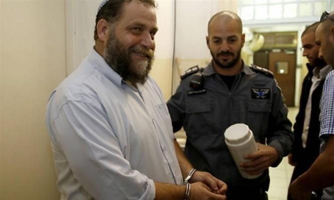 """توصية بمحاكمة رئيس """"لاهفا"""" الإرهابية لتحريضه على الفلسطينيين"""