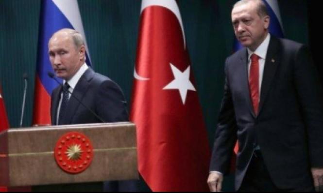 بوتين يستقبل إردوغان لمناقشة الوضع في سورية