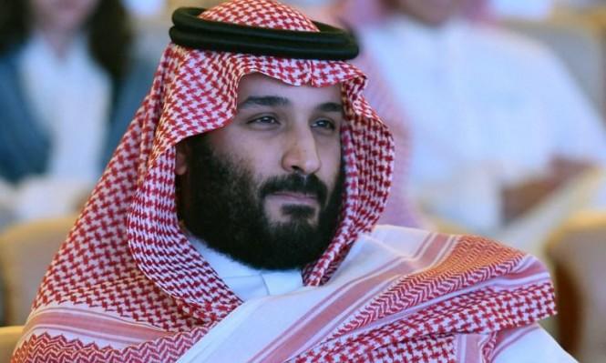 دراسة إسرائيلية: بن سلمان يقود السعودية لعهد انعدام الاستقرار