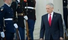 ماتيس: لا انسحاب من سورية قبل تحقيق تقدم في جنيف