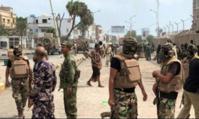 اليمن: قتلى في انفجار مفخخة في عدن