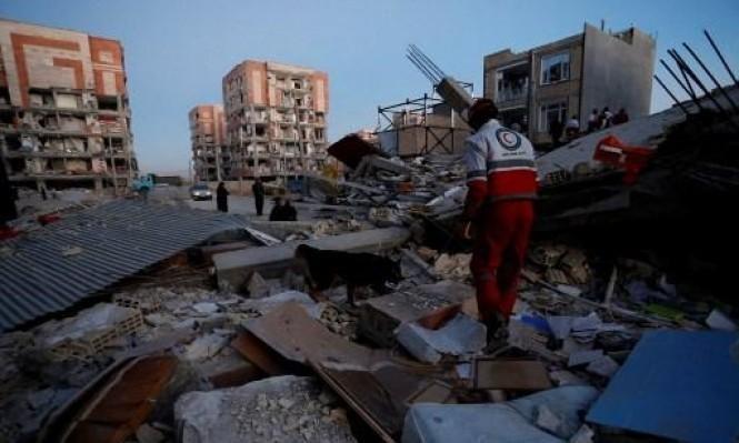 إيران: ارتفاع عدد ضحايا الزلزال إلى 530 والمصابين إلى 8 آلاف